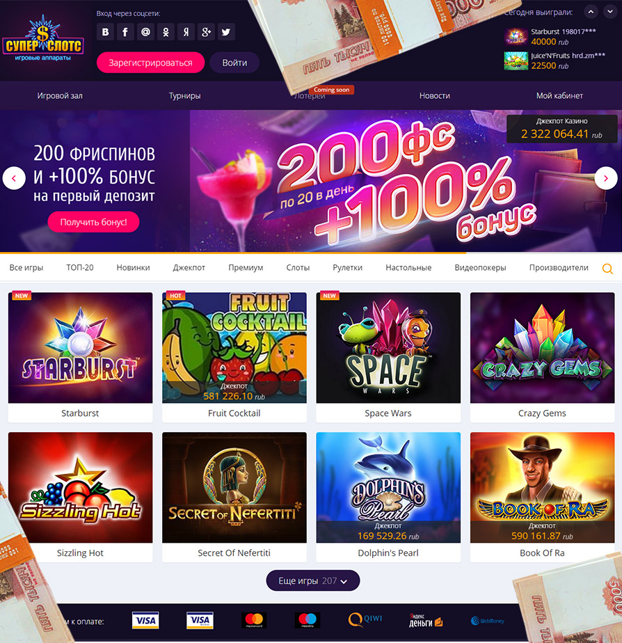 Goldfishka casino mobile